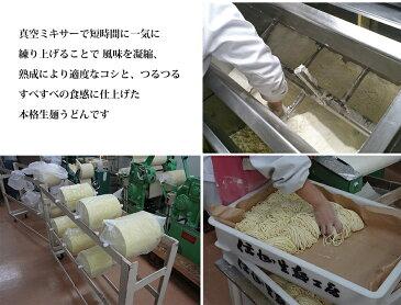 敬老の日ギフト 本なま釜揚げうどん 1食分 特製つゆ付き 業務用 食べ物 敬老の日