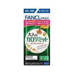 ファンケル 大人のカロリミット 120粒×2袋(80回分)