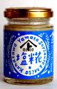 塩糀(しおこうじ)
