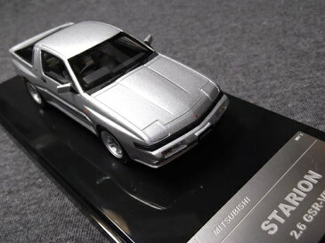 ミニカー WIT'S W274 1/43 STARION 2.6 GSR-VR グレースシルバー スタリオン