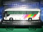 ミニカー 京商 1/150 ダイキャストバスシリーズ アルピコハイランドバス