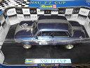 レベル 08449 Revell 1/18 NSU TT CUP 2