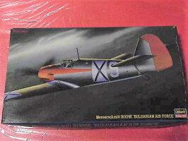 ハセガワ091831/48メッサーシュミットBf109Eブルガリア空軍