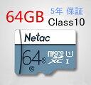 メール便送料無料 2個セット マイクロSDカード 64GB 高速 NETAC SDカード Ultra UHS-1 SDR104 MicroSDメモリーカード マイクロsd microSDXC 64GB