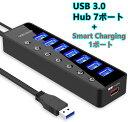USB ハブ USB 3.0 Hub 7ポート増設 USB拡張 セルフパワー/バスパワー 【USB