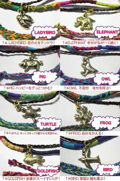 【Lucky goods】幸運を運ぶ!?動物達 ラッキーアニマルネックレスアジアン/エスニック/ファッション小物/アジアン雑貨/アジアンファッション /開運/スピリチュアル/チャイハネ