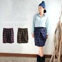 コクーン 前タックのチェックスカート! レディースファッション / ナチュラル / コクーンスカート / 変形スカート/売れ筋