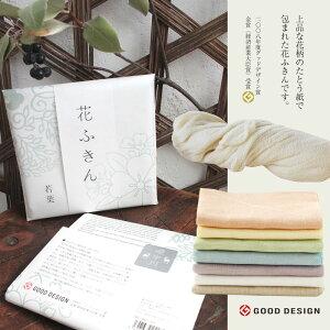 デザイン GOODDESIGN キッチン