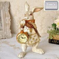 【バロックラビット時計】アンティーク調雑貨ウサギ置き時計クロック電池付きレトロギフトプレゼント