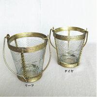 【ガラスバスケット】ダイア柄リーフ柄アンティーク調ゴールド色カントリーテイストガラスカップ付