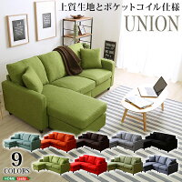 https://image.rakuten.co.jp/toms-interior/cabinet/02265107/03357096/imgrc0085237429.jpg