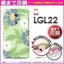 ゆうパケ送料無料★3D印刷★ [au isai LGL22 (イサイ)...