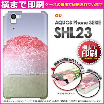 ゆうパケ送料無料★3D印刷★ [au AQUOS Phone SERIE SHL23(アクオス)用ケース][ケース/カバー/CASE/ケ−ス][アクセサリー/スマホケース/スマートフォン用カバー][かき氷・シンプル(赤)/shl23-3d0189]