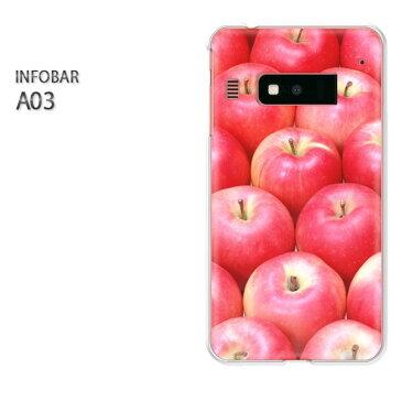 ゆうパケ送料無料【au INFOBAR A03ケース】[a03 ケース][ケース/カバー/CASE/ケ−ス][アクセサリー/スマホケース/スマートフォン用カバー][スイーツ・リンゴ(赤)/a03-pc-new0788]