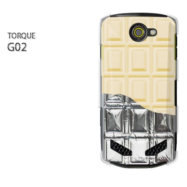 ゆうパケ送料無料【au TORQUE G02ケース】[g02 ケース/g02 カバー][ケース/カバー/CASE/ケ−ス][アクセサリー/スマホケース/スマートフォン用カバー]【板チョコ銀紙付 Whiteチョコレート/g02-M612】