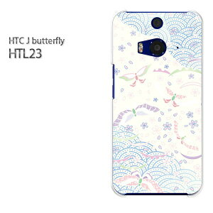 DM便送料無料【au HTC J butterfly HTL23ケース】[htl23 ケース][ケース/カバー/CASE/ケ−ス][アクセサリー/スマホケース/スマートフォン用カバー]【パステル和柄/htl23-M749】