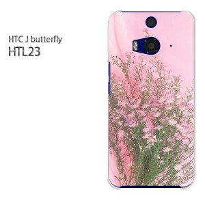 DM便送料無料【au HTC J butterfly HTL23ケース】[htl23 ケース][ケース/カバー/CASE/ケ−ス][アクセサリー/スマホケース/スマートフォン用カバー][花(ピンク)/htl23-pc-new0988]