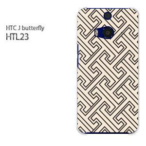 DM便送料無料【au HTC J butterfly HTL23ケース】[htl23 ケース][ケース/カバー/CASE/ケ−ス][アクセサリー/スマホケース/スマートフォン用カバー][和柄(ベージュ)/htl23-pc-new1234]