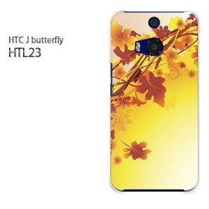 DM便送料無料【au HTC J butterfly HTL23ケース】[htl23 ケース][ケース/カバー/CASE/ケ−ス][アクセサリー/スマホケース/スマートフォン用カバー]【秋237/htl23-PM237】
