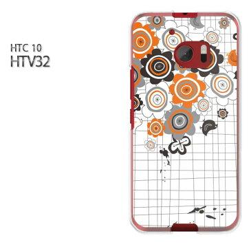 ゆうパケ送料無料【au HTC10 HTV32ケース】htv32 ケース カバー CASE htc 10クリア 透明 ハードケース ハードカバーアクセサリー スマホケース スマートフォン用カバー[花(オレンジ)/htv32-pc-new0741]