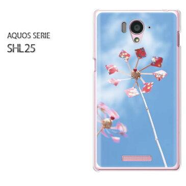 ゆうパケ送料無料【au AQUOS SERIE SHL25ケース】[shl25 ケース][ケース/カバー/CASE/ケ−ス][アクセサリー/スマホケース/スマートフォン用カバー][シンプル・夏・風車(ブルー)/shl25-pc-new1503]