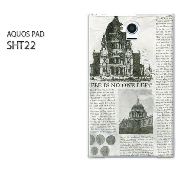 ゆうパケ送料無料【au AQUOS PAD SHT22 (アクオスパッド) ケース】[sht22 ケース][ケース/カバー/CASE/ケ−ス][アクセサリー/スマホケース/スマートフォン用カバー][シンプル・ニュースペーパー(グレー)/sht22-pc-new1878]