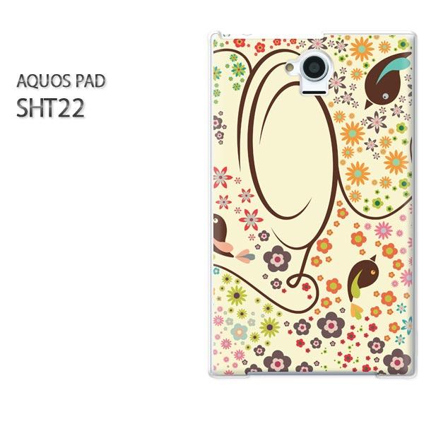 ゆうパケ送料無料【au AQUOS PAD SHT22 (アクオスパッド) ケース】[sht22 ケース][ケース/カバー/CASE/ケ−ス][アクセサリー/スマホケース/スマートフォン用カバー]【フラワー266/sht22-PM266】