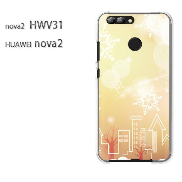 DM便送料無料 nova2 HWV31 HUAWEIノヴァ ファーウェイ NOVA hwv31クリア 透明 ハードケース ハードカバーアクセサリー スマホケース スマートフォン用カバー【スノー233/hwv31-PM233】
