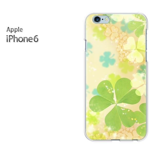 ゆうパケ送料無料【docomo/au/SoftBank iPhone 6ケース】[ケース/カバー/CASE/ケ−ス][アクセサリー/スマホケース/スマートフォン用カバー] [花・クローバー(グリーン)/i6-pc-ne052]