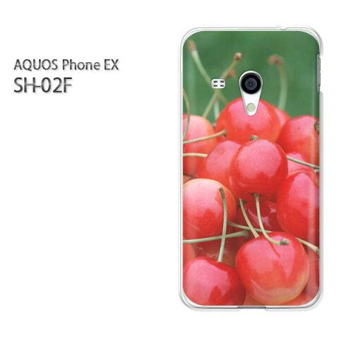 ゆうパケ送料無料【docomo AQUOS Phone EX SH-02F(アクオス)用ケース】[sh02f ケース][ケース/カバー/CASE/ケ−ス][アクセサリー/スマホケース/スマートフォン用カバー][スイーツ・さくらんぼ(赤)/sh02f-pc-new0566]