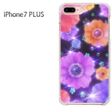 ゆうパケ送料無料 iPhone7Plus ケース カバーiphone7 i7plusi7p アイフォン ハード クリア デザインクリア 透明 ハードケース ハードカバーアクセサリー スマホケース [花・キラキラ(紫)/i7p-pc-new0431]