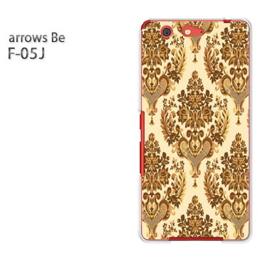 ゆうパケ送料無料 docomo arrows Be F-05Jf05j アローズ ビー ケース カバー CASEクリア 透明 ハードケース ハードカバーアクセサリー スマホケース スマートフォン用カバー [シンプル・ダマスク(ベージュ)/f05j-pc-ne023]