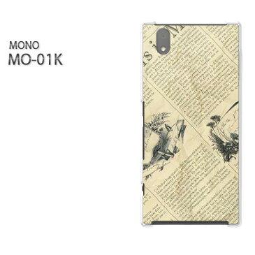 ゆうパケ送料無料【docomo MONO MO-01Kケース】mo01k ケース カバー CASE モノ monoクリア 透明 ハードケース ハードカバーアクセサリー スマホケース スマートフォン用カバー【ニュースペーパー1(B)/mo01k-M772】