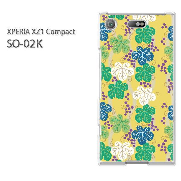 ゆうパケ送料無料 SO-02K エクスペリア コンパクトXperia XZ1 compact xz1 so02k xperia COMPACTPCケース おしゃれ 人気 カワイイアクセサリー スマホケース カバー ハード ポリカーボネート[和柄(黄)/so02k-pc-new1236]