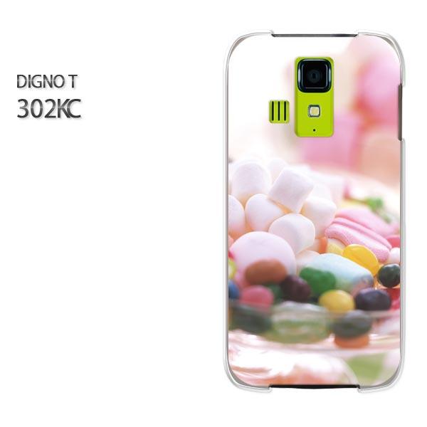 ゆうパケ送料無料【Y!mobile DIGNO T 302KCケース】[302kc ケース][ケース/カバー/CASE/ケ−ス][アクセサリー/スマホケース/スマートフォン用カバー]【ゼリービーンズ・マシュマロ/302kc-M939】