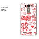 ゆうパケ送料無料【UQ mobile LG G3 Beat LG-D722Jケース】[d722j ケース][ケース/カバー/CASE/ケ−ス][アクセサリー/スマホケース/スマートフォン用カバー][ハート・LOVE(赤)/d722j-pc-new0556]