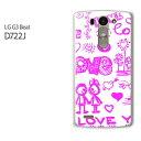 ゆうパケ送料無料【UQ mobile LG G3 Beat LG-D722Jケース】[d722j ケース][ケース/カバー/CASE/ケ−ス][アクセサリー/スマホケース/スマートフォン用カバー][ハート・LOVE(ピンク)/d722j-pc-new0558]