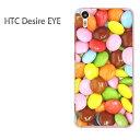 即納&DM便送料無料!【HTC Desire EYE ケース】HTC Desire EYE ケース カバー CASEアクセサリー スマホケース スマートフォン用カバー [スイーツ・マーブルチョコ(ブラウン)/htceye-pc-ne186]