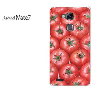 ゆうパケ送料無料【楽天モバイル Ascend Mate7ケース】[mate7 ケース][ケース/カバー/CASE/ケ−ス][アクセサリー/スマホケース/スマートフォン用カバー][スイーツ・トマト(赤)/mate7-pc-new0844]