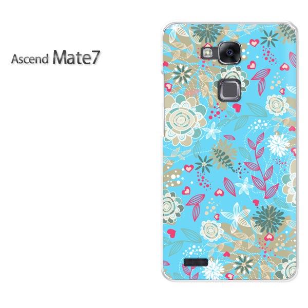 ゆうパケ送料無料【楽天モバイル Ascend Mate7ケース】[mate7 ケース][ケース/カバー/CASE/ケ−ス][アクセサリー/スマホケース/スマートフォン用カバー][花・レトロ(ブルー)/mate7-pc-new1670]