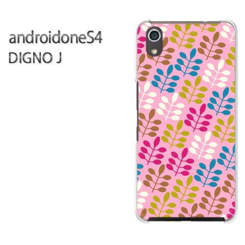 ゆうパケット送料無料 androidone S4DIGNO J ディグノ アンドロイドワン ケース カバークリア 透明 ハードケース ハードカバーアクセサリー スマホケース スマートフォン用カバー[シンプル(ピンク)/androidones4-pc-new1683]