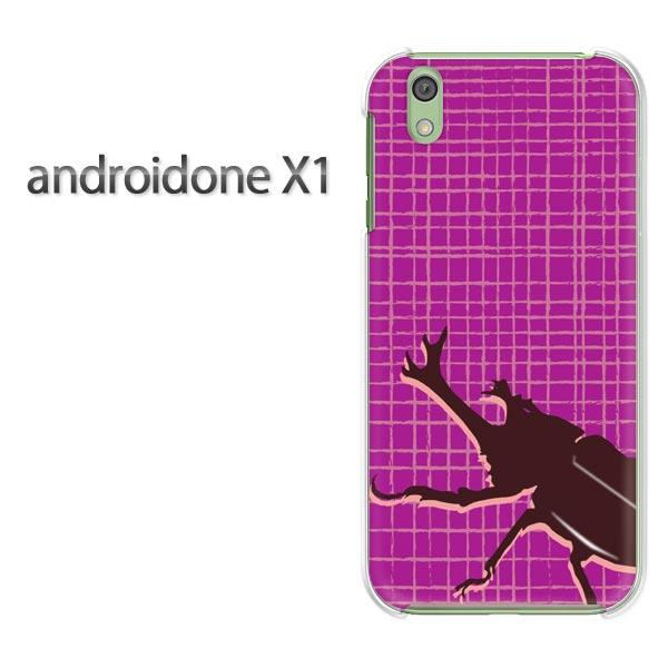 ゆうパケ送料無料 ワイモバイル androidone X1アンドロイドワン x1 Yモバイル ケース カバークリア 透明 ハードケース ハードカバーアクセサリー スマホケース スマートフォン用カバー [カブトムシ・シンプル(紫)/androidonex1-pc-ne354]