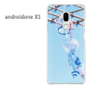 Free shipping for androidone X5 android one Y mobile case cover clear transparent hard case hard cover accessory smartphone case smartphone cover [simple / summer / wind bell (blue) / androidone x5 -pc-new1502]