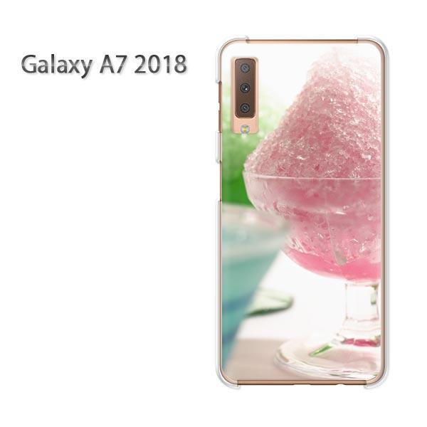 ゆうパケ送料無料 Galaxy A7 2018 ギャラクシーgalaxy a7 2018 ケース カバークリア 透明 ハードケース ハードカバーアクセサリー スマホケース スマートフォン用カバー[シンプル・かき氷(ピンク)/galaxya72018-pc-new1524]