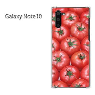 ゆうパケ送料無料 Galaxy Note10 ギャラクシーノート10 simフリー ケース カバークリア 透明 ハードケース ハードカバーアクセサリー スマホケース スマートフォン用カバー[スイーツ・トマト(赤)/galaxynote10-pc-new0844]