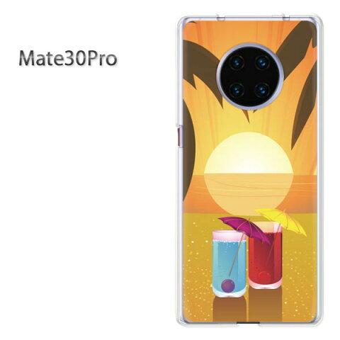 ゆうパケ送料無料 Mate30pro HUAWEI ファーウェイmate30 pro ケース カバークリア 透明 ハードケース ハードカバーアクセサリー スマホケース スマートフォン用カバー[夏・シンプル・夕日・カクテル(オレンジ)/mate30pro-pc-new0764]