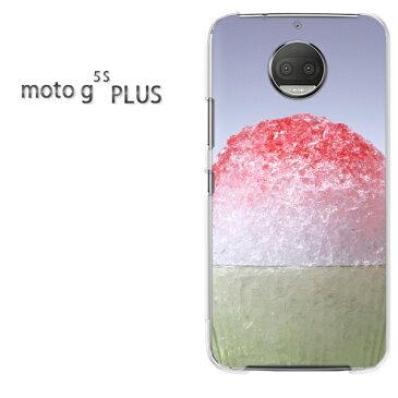 ゆうパケ送料無料 MOTOROLA moto g5s PLUSMOTO moto g5s PLUSクリア 透明 ハードケース ハードカバーアクセサリー スマホケース スマートフォン用カバー[かき氷・シンプル(赤)/motog5splus-pc-new0189]