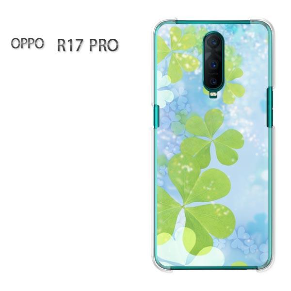 ゆうパケ送料無料 OPPO R17 PRO オッポ r17proR17 Pro simフリー ケース カバークリア 透明 ハードケース ハードカバーアクセサリー スマホケース スマートフォン用カバー [花・クローバー(ブルー)/r17pro-pc-ne053]