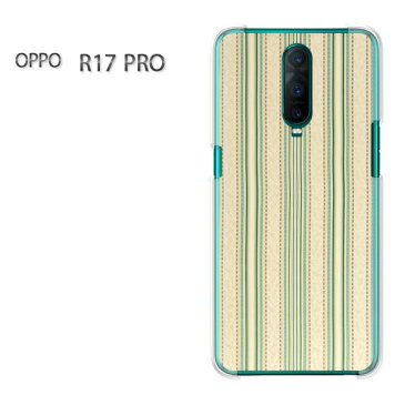 ゆうパケ送料無料 OPPO R17 PRO オッポ r17proR17 Pro simフリー ケース カバークリア 透明 ハードケース ハードカバーアクセサリー スマホケース スマートフォン用カバー[ボーダー(グリーン)/r17pro-pc-new0299]