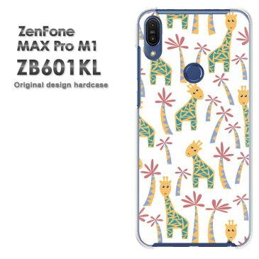 ゆうパケ送料無料 ZenfoneMaxProM1 ZB601KLzb601kl ゼンフォン zenfone MAX Pro m1 ASUSクリア 透明 ハードケース ハードカバーアクセサリー スマホケース スマートフォン用カバー[動物・キリン(白)/zb601kl-pc-new0992]